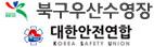북구건강복지타운 우산수영장